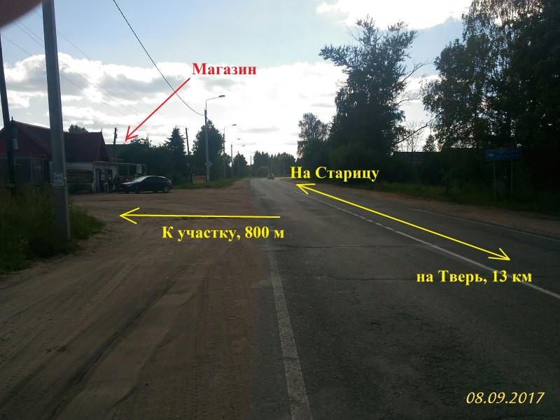 Продам участок по адресу Россия, Тверская область, Калининский район, Некрасово фото 3 по выгодной цене