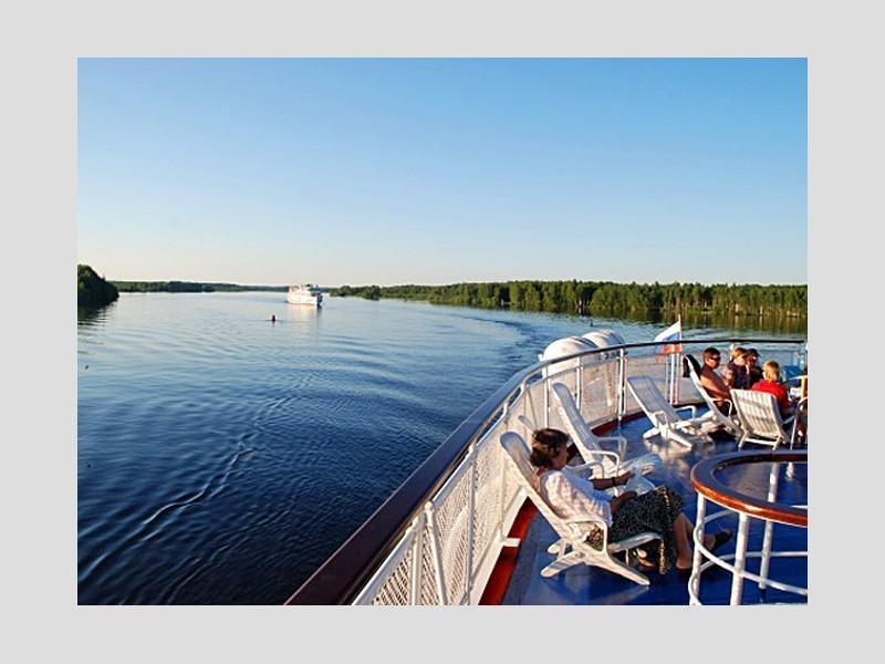 Продам участок по адресу Россия, Тверская область, Калининский район, Длинки фото 2 по выгодной цене