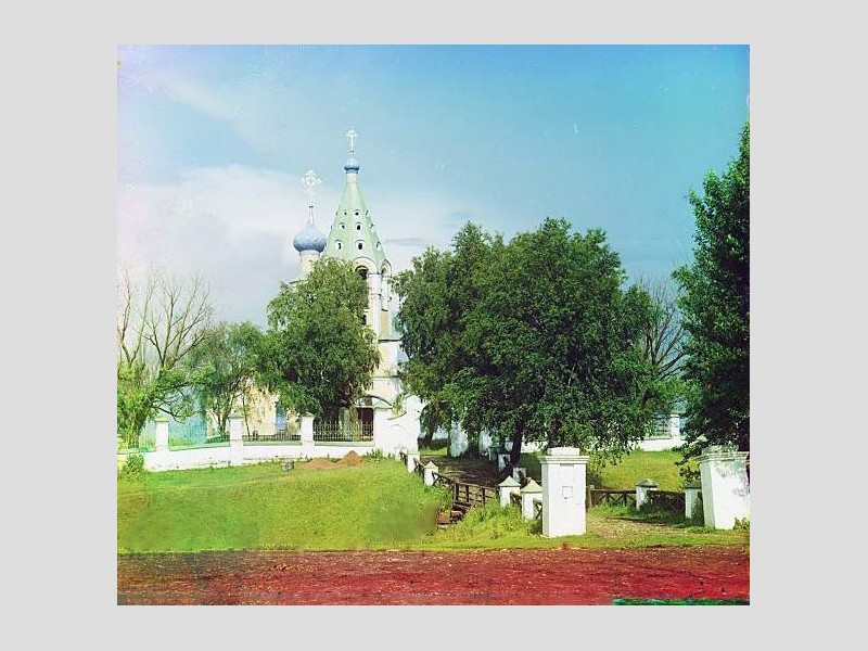 Продам участок по адресу Россия, Тверская область, Калининский район, Длинки фото 6 по выгодной цене